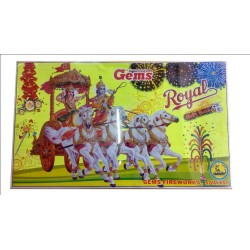 Royal Gift Box - 42 Variety of Crackers
